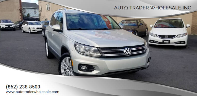 2012 Volkswagen Tiguan for sale at Auto Trader Wholesale Inc in Saddle Brook NJ