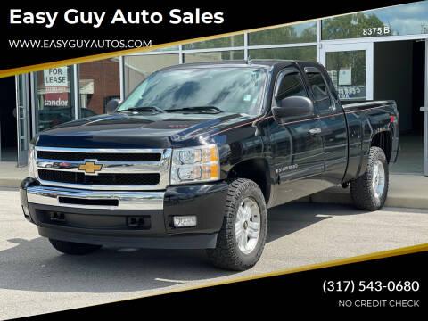 2009 Chevrolet Silverado 1500 for sale at Easy Guy Auto Sales in Indianapolis IN