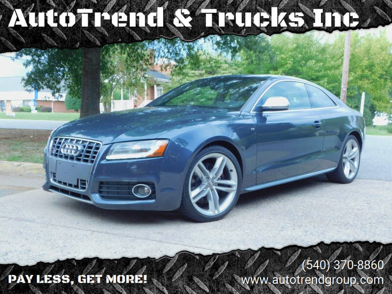2009 Audi S5 for sale at AutoTrend & Trucks Inc in Fredericksburg VA