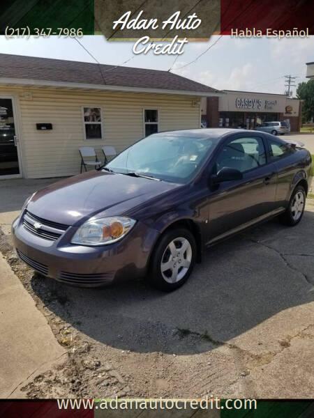 2006 Chevrolet Cobalt for sale at Adan Auto Credit in Effingham IL