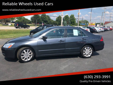 2007 Honda Accord for sale at Reliable Wheels Used Cars in West Chicago IL