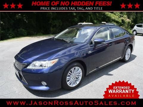2013 Lexus ES 350 for sale at Jason Ross Auto Sales in Burlington NC