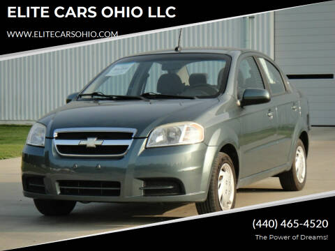 2010 Chevrolet Aveo for sale at ELITE CARS OHIO LLC in Solon OH