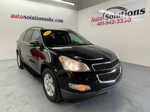 2010 Chevrolet Traverse for sale at Auto Solutions in Warr Acres OK