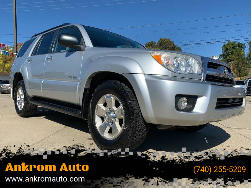 2007 Toyota 4Runner for sale at Ankrom Auto in Cambridge OH