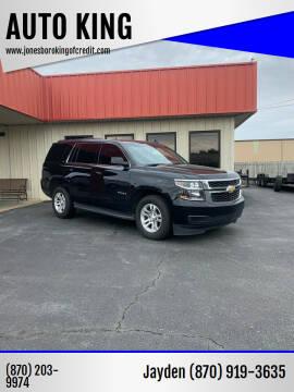 2017 Chevrolet Tahoe for sale at AUTO KING in Jonesboro AR
