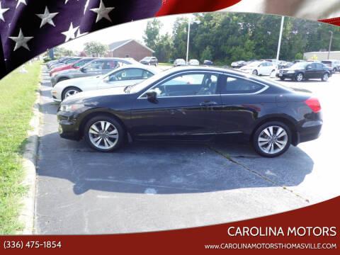 2011 Honda Accord for sale at CAROLINA MOTORS in Thomasville NC