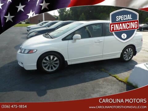 2011 Honda Civic for sale at CAROLINA MOTORS in Thomasville NC