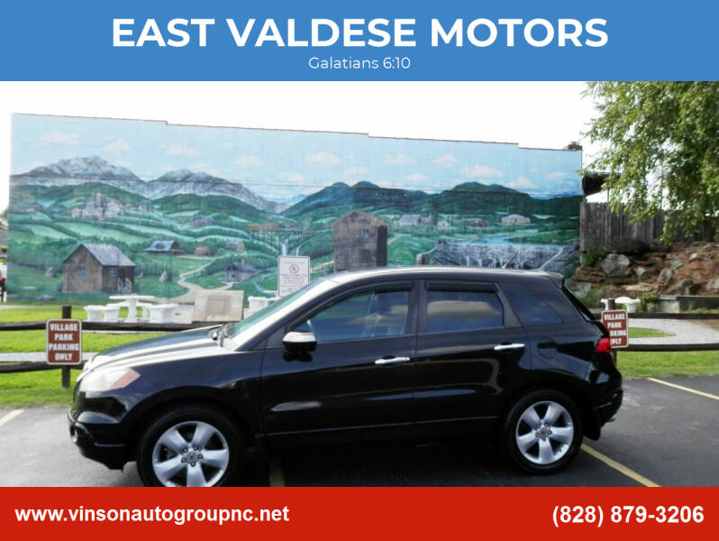 2009 Acura RDX for sale at EAST VALDESE MOTORS in Valdese NC