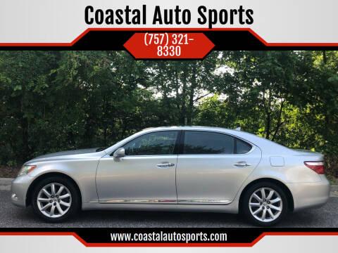 2007 Lexus LS 460 for sale at Coastal Auto Sports in Chesapeake VA
