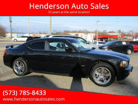 2009 Dodge Charger for sale at Henderson Auto Sales in Poplar Bluff MO