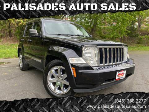 2008 Jeep Liberty for sale at PALISADES AUTO SALES in Nyack NY