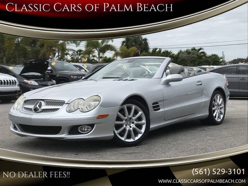 2008 Mercedes-Benz SL-Class for sale at Classic Cars of Palm Beach in Jupiter FL