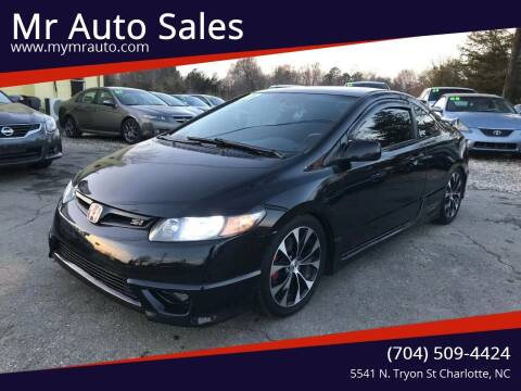2007 Honda Civic for sale at Mr Auto Sales in Charlotte NC