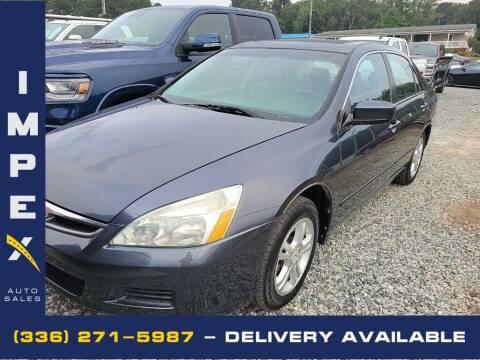 2007 Honda Accord for sale at Impex Auto Sales in Greensboro NC