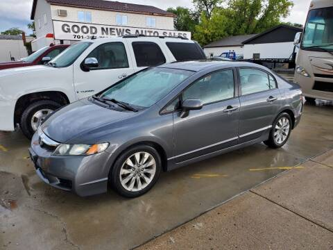 2011 Honda Civic for sale at GOOD NEWS AUTO SALES in Fargo ND