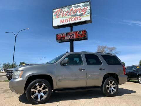 2009 Chevrolet Tahoe for sale at Victory Motors in Waterloo IA
