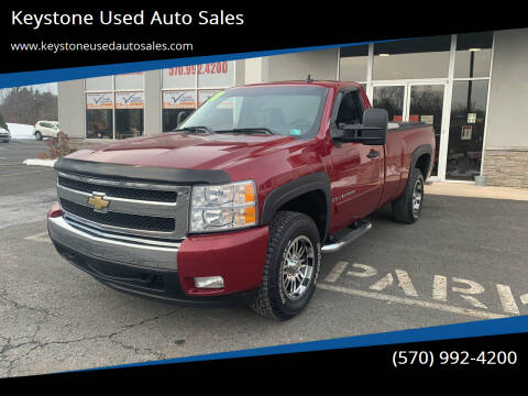 2007 Chevrolet Silverado 1500 for sale at Keystone Used Auto Sales in Brodheadsville PA