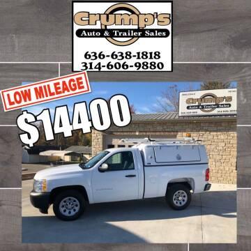 2013 Chevrolet Silverado 1500 for sale at CRUMP'S AUTO & TRAILER SALES in Crystal City MO