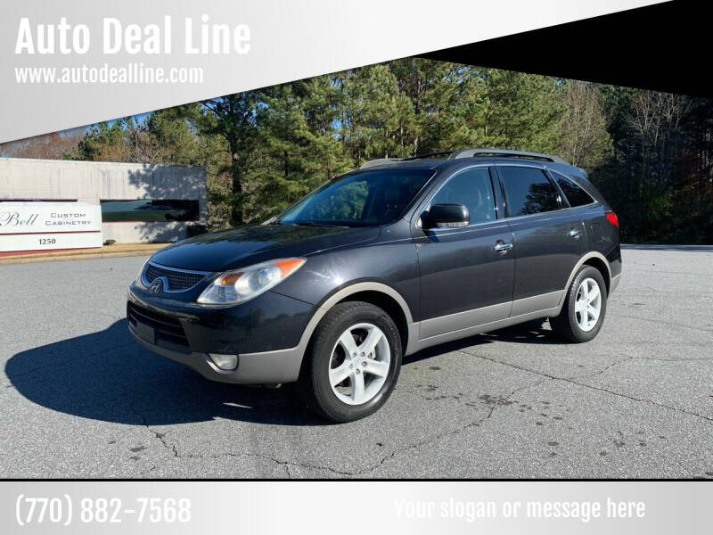 2008 Hyundai Veracruz for sale at Auto Deal Line in Alpharetta GA