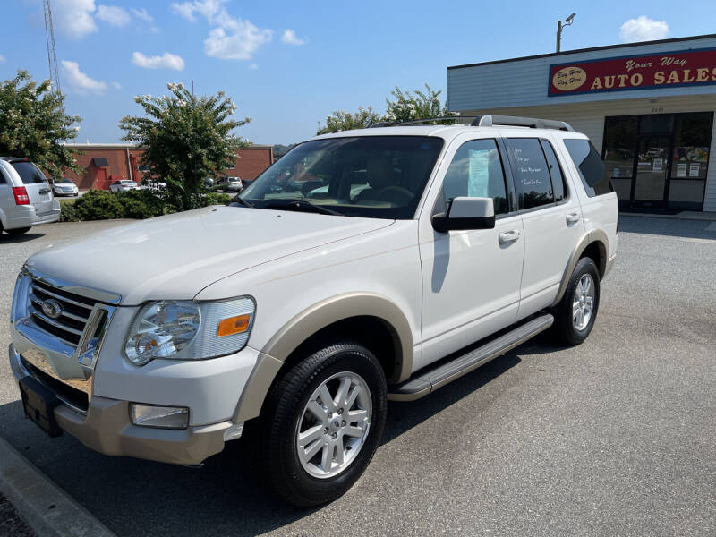 2010 Ford Explorer for sale at YOUR WAY AUTO SALES INC in Greensboro NC