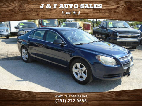 2011 Chevrolet Malibu for sale at J & F AUTO SALES in Houston TX