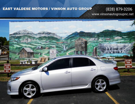 2011 Toyota Corolla for sale at EAST VALDESE MOTORS / VINSON AUTO GROUP in Valdese NC