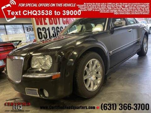 2007 Chrysler 300 for sale at CERTIFIED HEADQUARTERS in St James NY