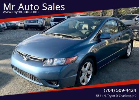 2008 Honda Civic for sale at Mr Auto Sales in Charlotte NC