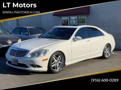 2007 Mercedes-Benz S-Class for sale at LT Motors in Rancho Cordova CA