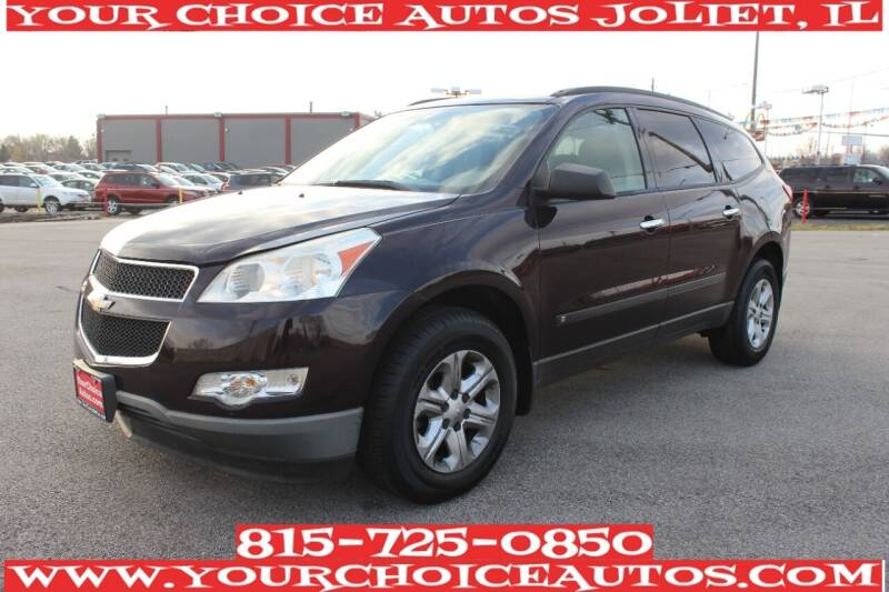 2010 Chevrolet Traverse for sale at Your Choice Autos - Joliet in Joliet IL