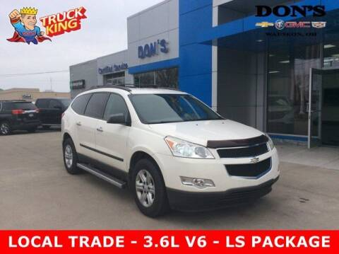2010 Chevrolet Traverse for sale at DON'S CHEVY, BUICK-GMC & CADILLAC in Wauseon OH