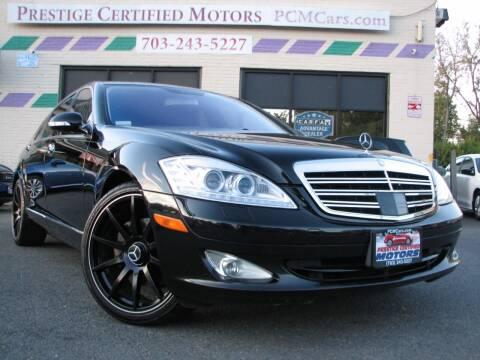 2007 Mercedes-Benz S-Class for sale at Prestige Certified Motors in Falls Church VA