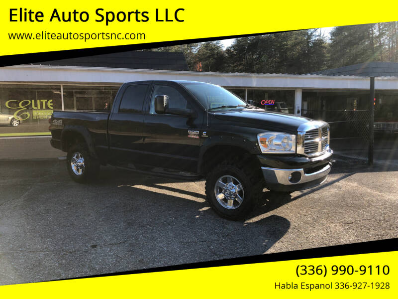 2008 Dodge Ram Pickup 2500 for sale at Elite Auto Sports LLC in Wilkesboro NC