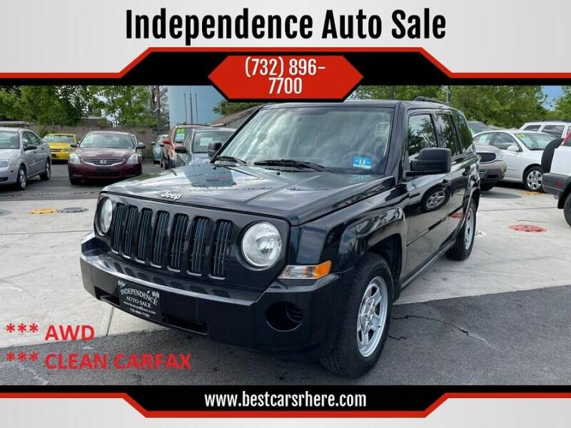 2008 Jeep Patriot for sale in Bordentown, NJ