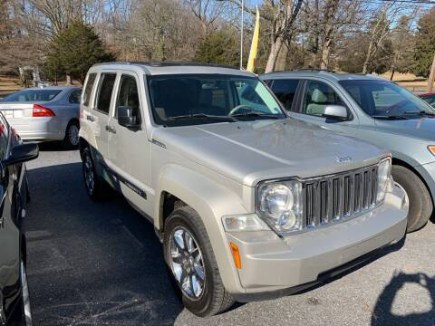 2008 Jeep Liberty for sale at Harrisburg Auto Center Inc. in Harrisburg PA