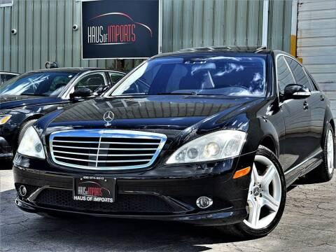2007 Mercedes-Benz S-Class for sale at Haus of Imports in Lemont IL