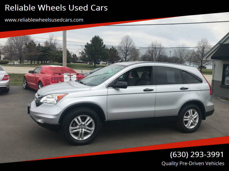 2011 Honda CR-V for sale at Reliable Wheels Used Cars in West Chicago IL
