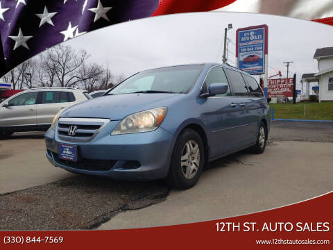 2005 Honda Odyssey for sale at 12th St. Auto Sales in Canton OH