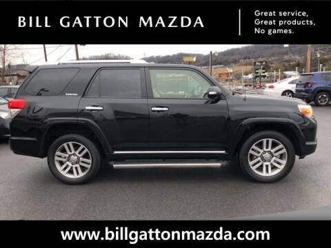 2013 Toyota 4Runner for sale at Bill Gatton Used Cars - BILL GATTON ACURA MAZDA in Johnson City TN