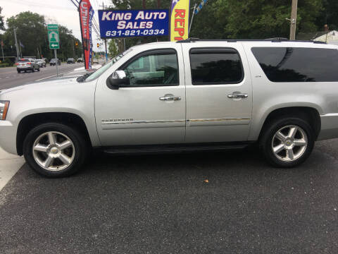 2011 Chevrolet Suburban for sale at King Auto Sales INC in Medford NY