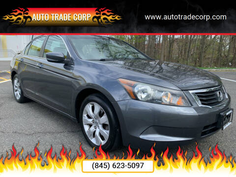 2008 Honda Accord for sale at AUTO TRADE CORP in Nanuet NY