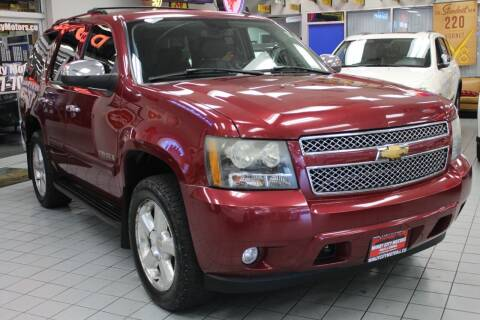 2007 Chevrolet Tahoe for sale at Windy City Motors in Chicago IL