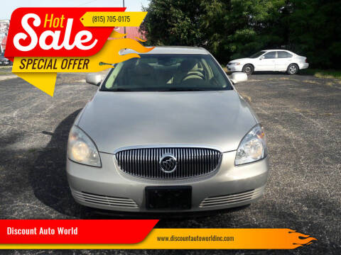 2008 Buick Lucerne for sale at Discount Auto World in Morris IL