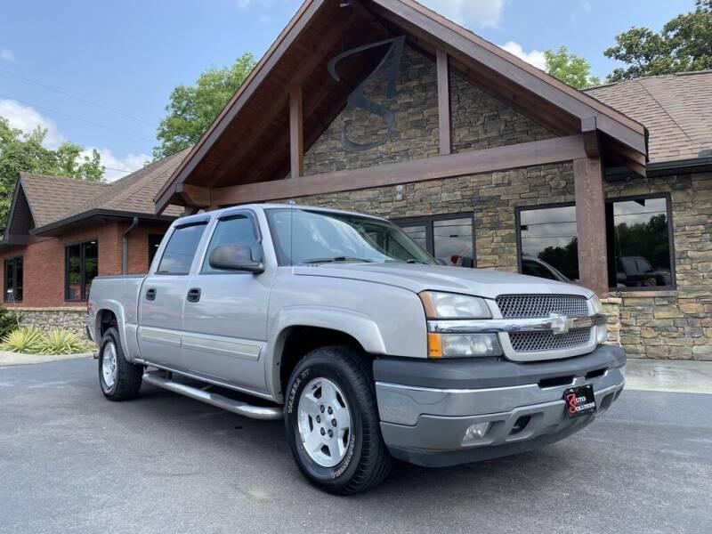 2005 Chevrolet Silverado 1500 for sale at Auto Solutions in Maryville TN