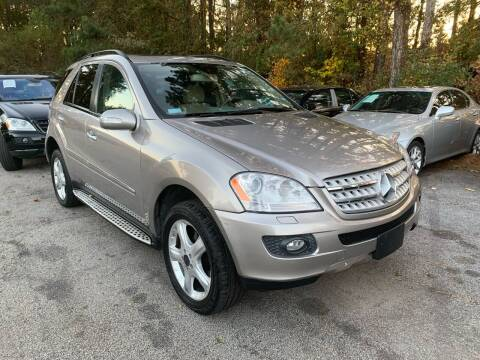 2008 Mercedes-Benz M-Class for sale at Philip Motors Inc in Snellville GA