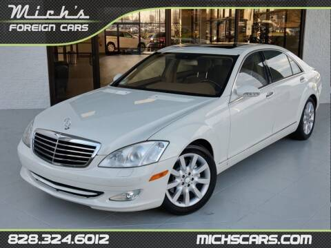 2008 Mercedes-Benz S-Class for sale at Mich's Foreign Cars in Hickory NC
