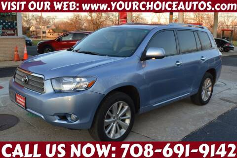 2008 Toyota Highlander Hybrid for sale at Your Choice Autos - Crestwood in Crestwood IL