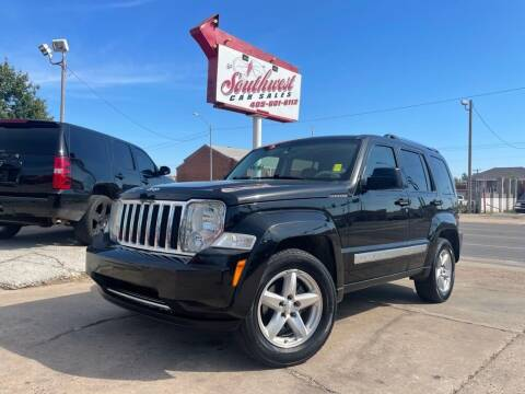 2008 Jeep Liberty for sale at Southwest Car Sales in Oklahoma City OK
