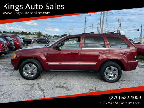 2007 Jeep Grand Cherokee for sale at Kings Auto Sales in Cadiz KY